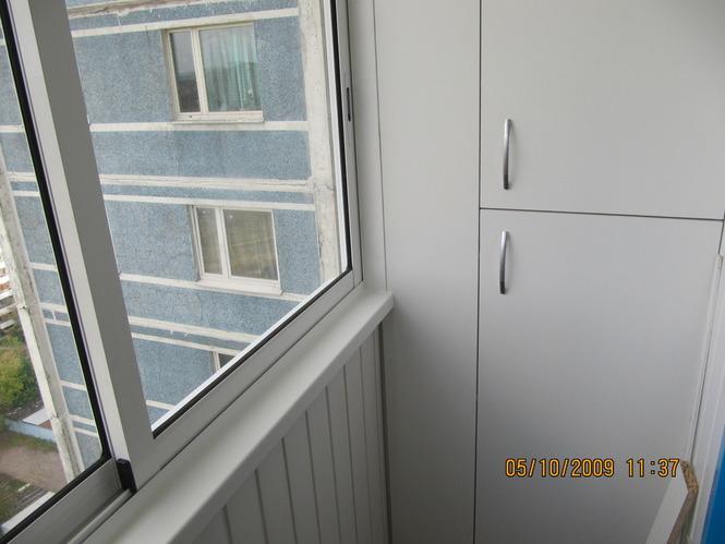 Мастерпроокна - остекление балконов, лоджий с утеплением и п.